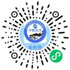 中国金枪鱼交易中心,中鲁食品-山东省中鲁远洋(烟台)食品有限公司