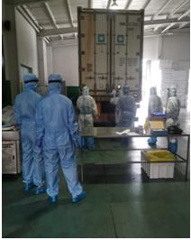 中鲁食品:疫情防控不松懈 安全生产再加码