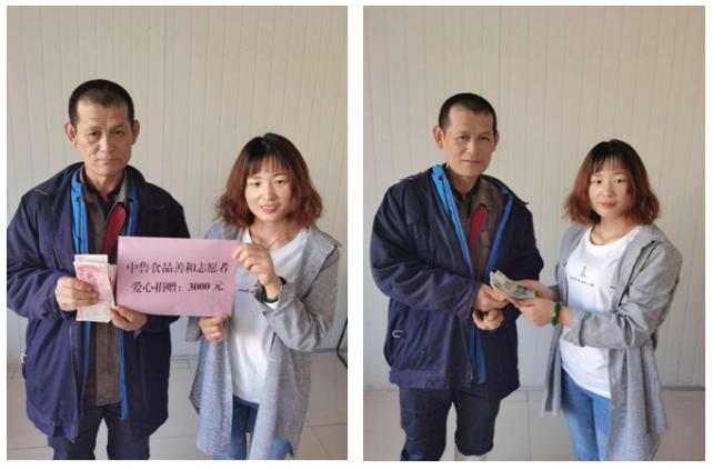 爱,在中鲁食品传递——中鲁食品公司组织为困难员工献爱心捐