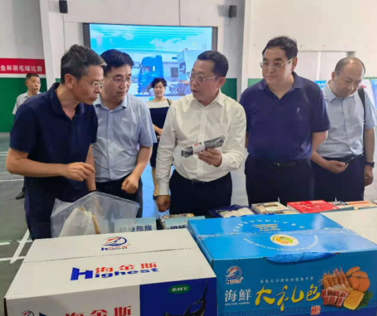 中国远洋渔业协会会长张显良一行到中鲁远洋公司调研指导