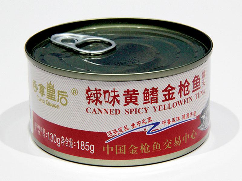 金枪鱼罐头